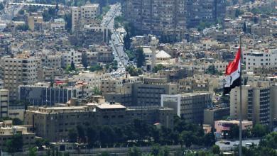 الحكومة السورية