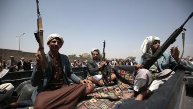 """Photo of قوات التحالف في اليمن تقطع """"خط إمداد رئيس"""" للحوثيين"""