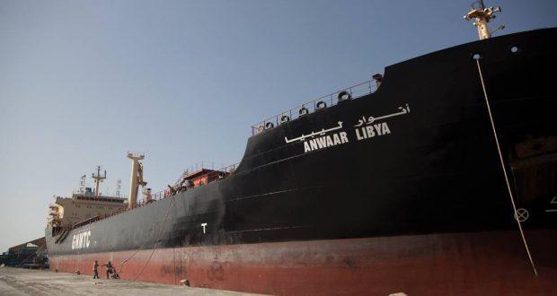 """ناقلة النفط """"أنوار ليبيا"""""""