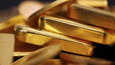 "Photo of الآغا يكشف عن ""صفقة"" لبيع احتياطي الذهب"