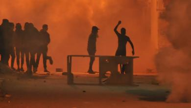 مظاهرات عنيفة بتونس
