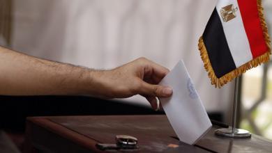 الهيئة الوطنية للانتخابات في مصر