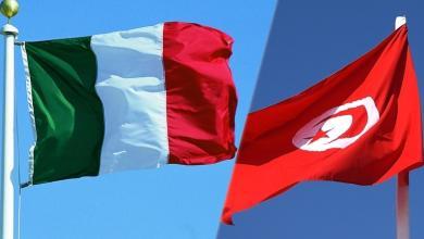 تونس إيطاليا