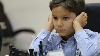 الشطرنج الليبي