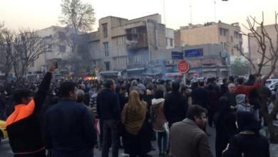 احتجاجات إيران تتصاعد