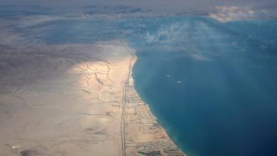Photo of المملكة تحلي مياه البحر الأحمر