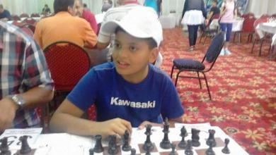 المنتخب الليبي للشطرنج