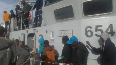 """صورة حادث بحري """"مأساوي"""" لمهاجرين قبالة سواحل ليبيا"""