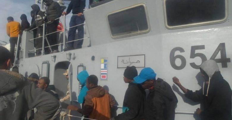 المنظمات العاملة في مجال الإنقاذ قبالة سواحل ليبيا