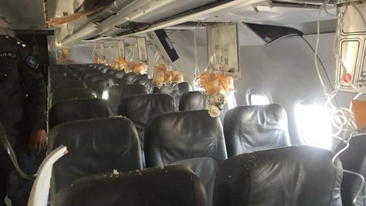 طائرات معيتيقة