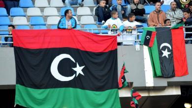 جمهور الليبي