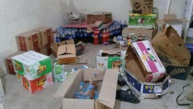 """Photo of """"فساد غذائي"""" في بنغازي.. وغرفة العمليات بالمرصاد"""