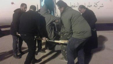 Photo of جسر جوي من الوطنية للنفط لجرحى تفجير بنغازي