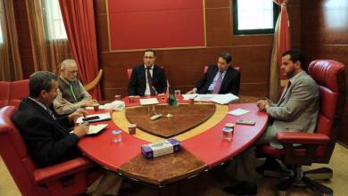 وزارة الصحة بحكومة الوفاق الوطني