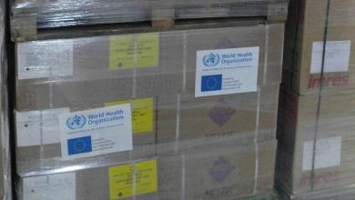 """Photo of مساعدات عاجلة من """"الصحة العالمية"""" لجرحى """"معيتيقة"""""""