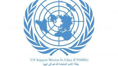 """Photo of """"جثث"""" في درنة وبنغازي """"تُثير جزع"""" البعثة الأممية"""