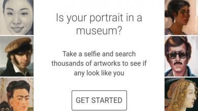 """تطبيق """"غوغل فنون وثقافة"""""""
