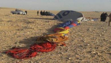 سقوط منطاد يقل سائحين بجنوب مصر