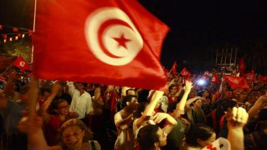 "Photo of ضرائب جديدة ""تُشعل الاحتجاجات"" في تونس"