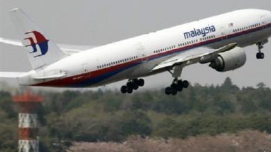 """Photo of """"الطائرة الماليزية المنكوبة"""" منذ 4 سنوات.. إلى """"الأمل"""" من جديد"""