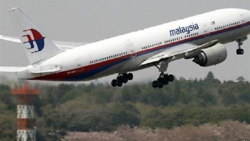 الطائرة الماليزية المنكوبة