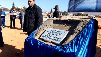 Photo of وضع حجر الأساس لقاعة أبوسليم الرياضية