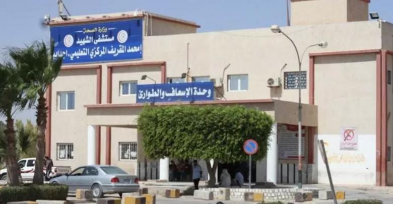 مستشفى الشهيد أمحمد المقريف
