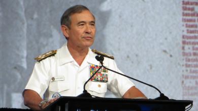 قائد القوات الأمريكية في الهادي، الأميرال هاري هاريس
