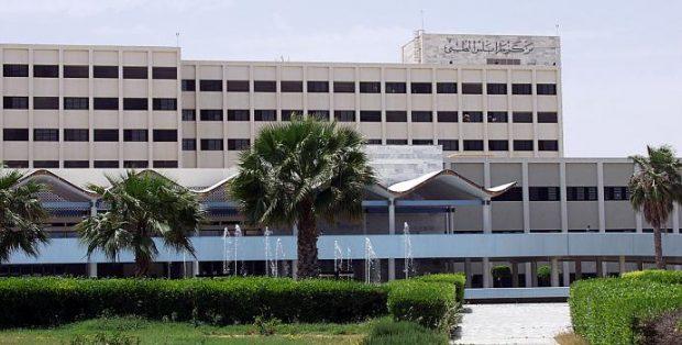مركز طرابلس الطبي