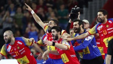 إسبانيا بطل أوروبا لكرة اليد