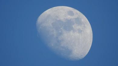 القمر