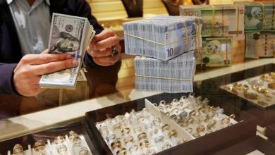 Photo of أسعار العملات الأجنبية أمام الدينار
