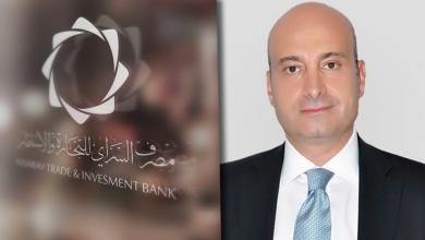 مجلس إدارة مصرف السراي للتجارة والاستثمار نعمان البوري