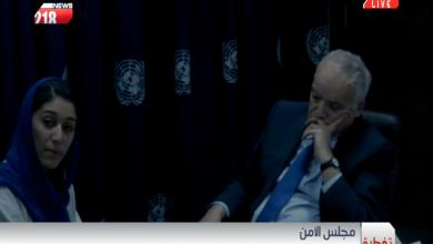 """صورة الليبية الشريف تُطالب مجلس الأمن بـ""""إجهاض الانتهاكات"""" ودعم المرأة"""