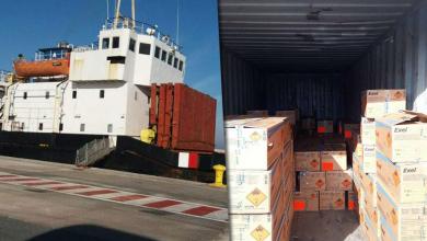 "Photo of القرار الأممي يعيد ""سفينة المتفجرات التركية"" للواجهة"