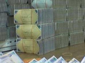 "Photo of ""نهب"" أموال ليبيا مقابل شراء السلاح"