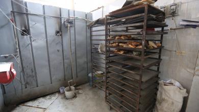 مخابز مخالفة للشروط الصحية ومعايير السلامة في أبو سليم