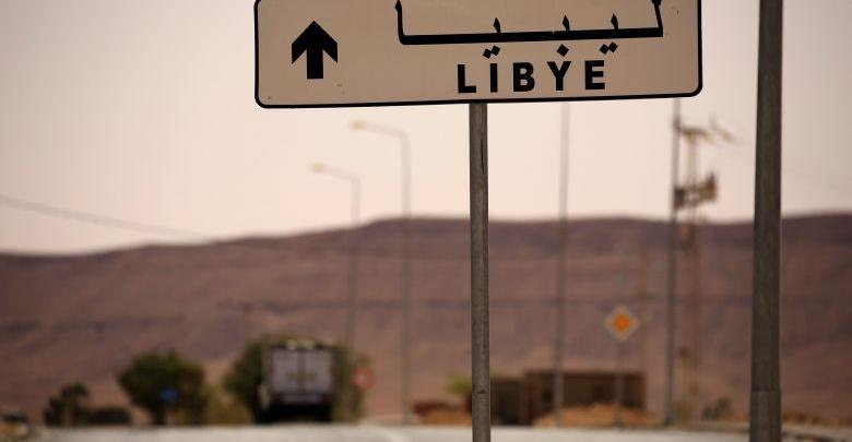 الحدود الليبية مع تونس