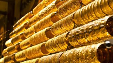 Photo of أسعار الذهب تسجل أعلى مستوى في 7 سنوات