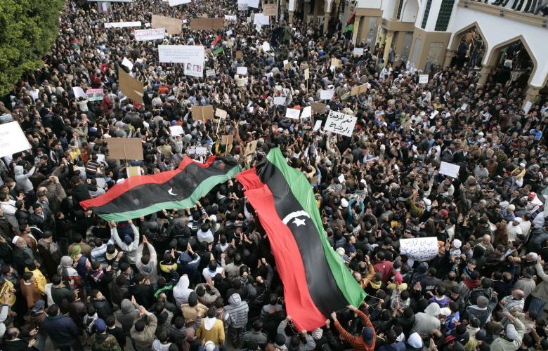 ثورة فبراير