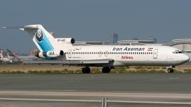 Photo of سقوط طائرة إيرانية ومصرع كامل ركابها