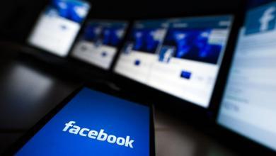 Photo of فيسبوك يتعرض لفضيحة اختراق خطيرة