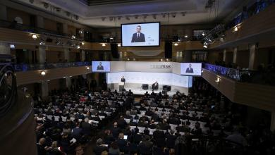 مؤتمر ميونيخ الأمني
