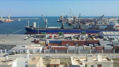 ميناء صفاقس التجاري