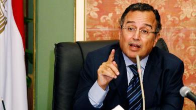 وزير الخارجية المصري السابق نبيل فهمي