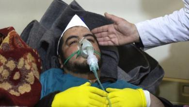 صورة سوريا تنفي امتلاكها لترسانة أسلحة كيماوية