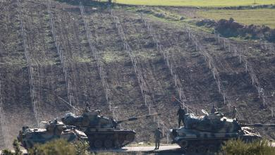 قوات حرس الحدود التركية