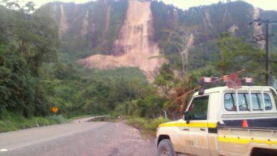زلزال بابوا غينيا