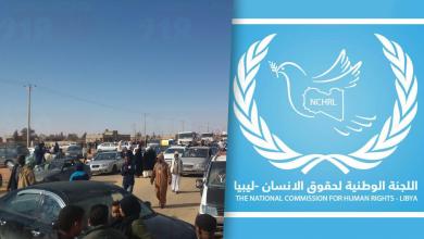"""Photo of الوطنية لحقوق الإنسان: فرض التهجير على أهالي تاورغاء """"جريمة"""""""