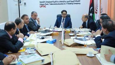 "Photo of ""الليبية للبريد والاتصالات"" تقطف ثمار توحيد القطاع"